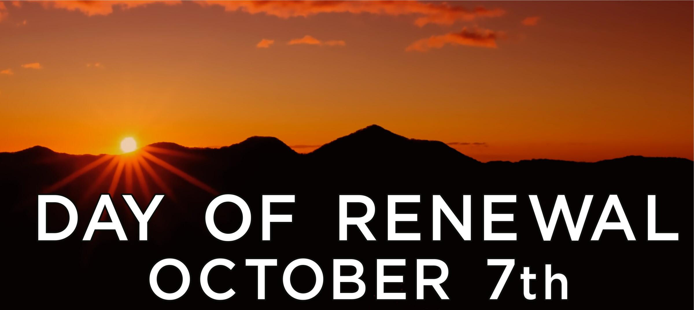 Renewal Sunday - Oct 7 2018
